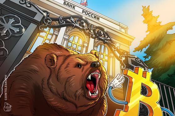 El Ministerio de Finanzas de Rusia busca prohibir todas las transacciones con criptomonedas