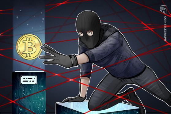 Hackers robaron 336 BTC del exchange de criptomonedas Cashaa